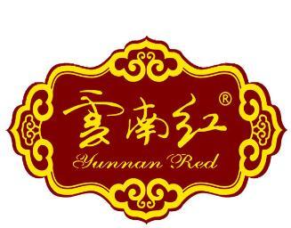 云南红葡萄酒