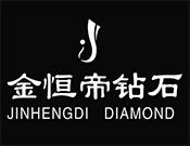 金恒帝钻石