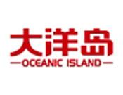 大洋岛海参