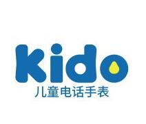 Kido兒童手表