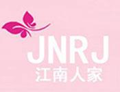 江南人家JNRJ