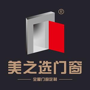 香港美之选门窗
