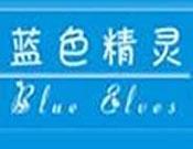 蓝色精灵童装