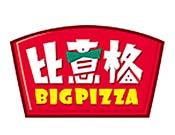 比意格披薩