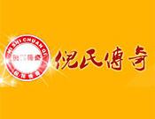 老北京卤肉卷