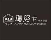 瑪努卡分子甜品