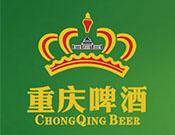 重qing啤酒
