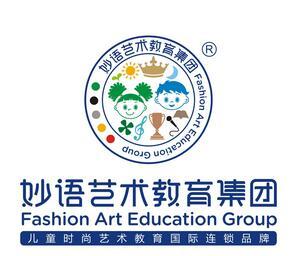 妙语艺术教育集团