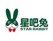 星吧兔网咖