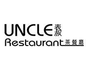 表叔茶餐厅