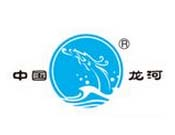 海源龙河青稞酒