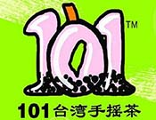 101臺灣手搖茶