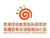 美糖双语幼儿园