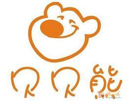 贝贝熊绘本馆