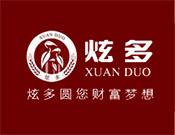 上海炫多餐饮加盟