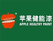 苹果健能漆