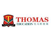 托马斯教育