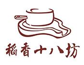 稻香十八坊甜品