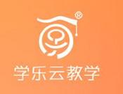 學樂云教學