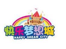 快乐梦想城儿童乐园