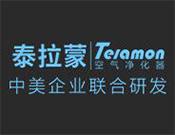 泰拉蒙空气净化器