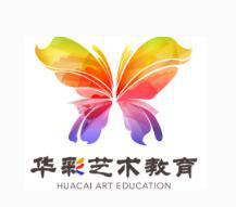 華彩藝術教育