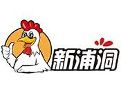 新浦洞炸鸡