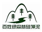 百姓绿森林硅藻泥
