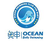 奧申嬰兒游泳館