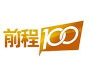 前程100學習網