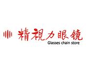 精視力眼鏡