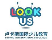 盧卡斯國際少兒教育