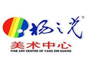 楊之光美術中心