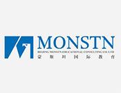蒙斯坦国际教育