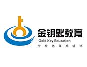 金钥匙教育