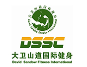 大卫山道国际健身