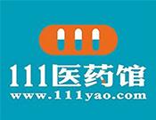 111醫藥館