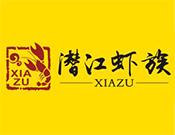 潜江xia族