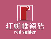 紅蜘蛛瓷磚