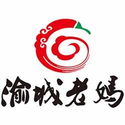 渝城?#19979;?/> <p>渝城?#19979;?/p> <span>火锅 餐饮</span> </a> <a href=