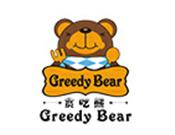 贪吃熊亲子主题餐厅