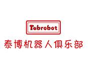 泰博机器人