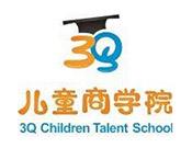 3Q兒童商學院
