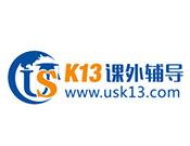 K13課外輔導