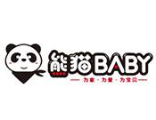 熊貓BABY母嬰生活館