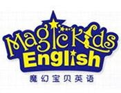 魔幻宝贝英语