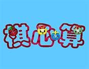 棋衝ai?/> <p>棋衝ai恻/p> <span>早jiao jiao育</span> </a> </div> </div> <!-- xiangguanzui新品牌 --> <div id=