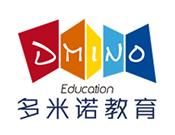 多米诺教育
