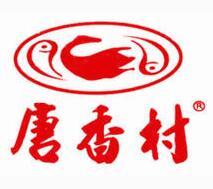 唐香村烤魚