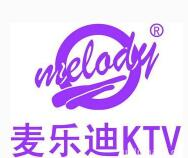 麦乐迪KTV